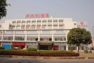 Yue Lai Yue Hotel