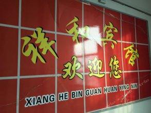 Xianghe Hotel Xi'an Tianhong