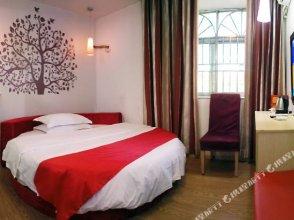 Thank You Hotel (Shenzhen Xili)