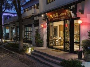 Blossom Hill Inn Suzhou Tongli Lize