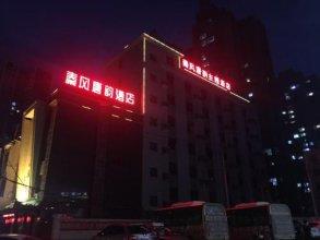 C yun tang cultural theme hotel