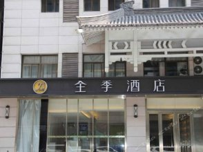Ji Hotel Xian Jiefang Road