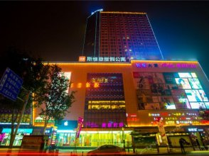 Sweetome Vacation Rentals (Xi'an Tonghuamen Metro Station)