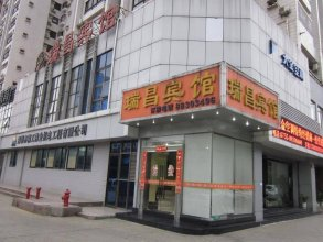 Nanguo Hotel Shenzhen Ruichang Branch