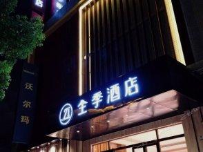 JI Hotel Shanghai Hongqiao Yanan West Road Branch