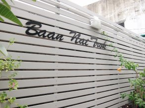 Baan Nai Trok - Hostel