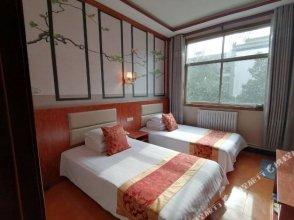 Qinhaung Inn