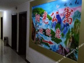 Sunshine Apartment (Guangzhou Jiangtong Road)