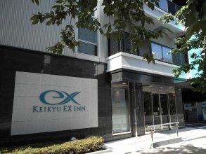 Keikyu Ex Inn Akihabara - Tokyo Akihabara