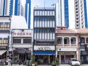 New Society Backpackers Hotel - Hostel