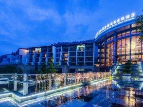 Celebrity Resort Huashuiwan