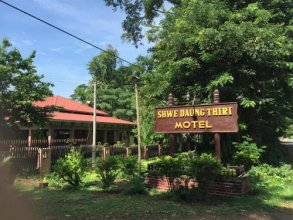 Shwe Daung Thiri Motel Burmese Only