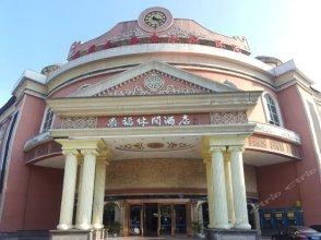 Ding Fu Hotel Guangzhou