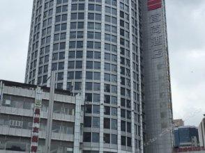 Home Inn Guangzhou Baiyun Road