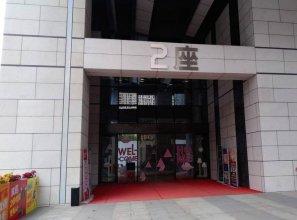 Mifan Hotel