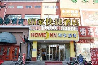 Beijing Home Inn - Temple Of Heaven
