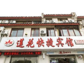 Lianhua Express Hotel