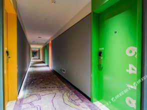 Ibis Styles Hotel (Xi'an Bell and Drum Tower Huimin Street)