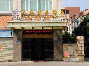 Hao Yi Business Hotel