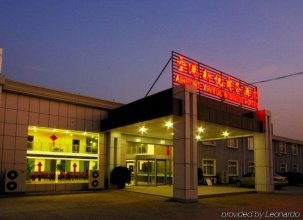 Airport Xinyue Business Hotel