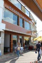 Kalamari Boutique Hotel