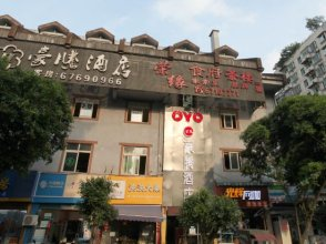 Chongqing Hao Teng Hotel