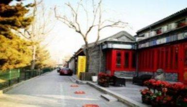 Grand Hotel Du Palais Rouge Beijing