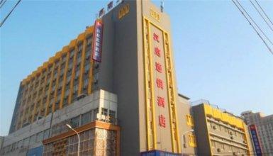 Hanting Hotel (Beijing South Railway Station)