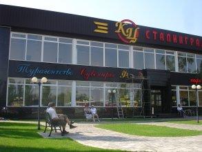 Сталинград Отель