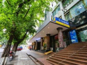 7 Days Inn Chongqing Beibei Light Rail Station Southwest University Branch