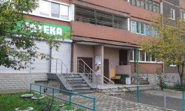 ИНЬ-ЯНЬ Мини-Отель