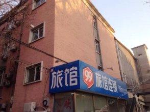 Jianxin Hotel (Beijing Dahongmen Metro Station)