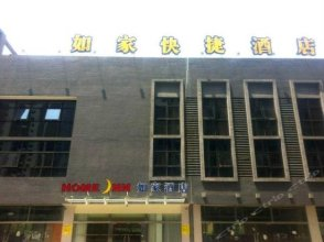 Home Inn Xi'an Fengcheng 8th Road  The CPPCC Municipal Committee Branch