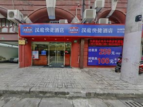 Hanting Express Shanghai Middle Sichuan Road