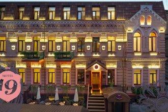 Гостиница HOTEL19