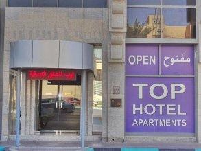 Top Hotel Apartment