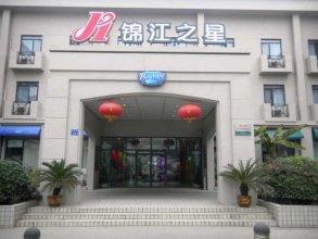 Jinjiang Inn Huishan Old Town, Wuxi