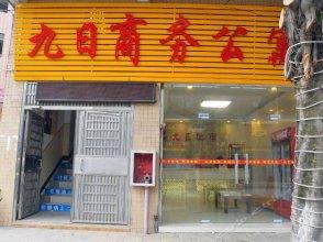 Guangzhou Jiu Ri Business Apartment