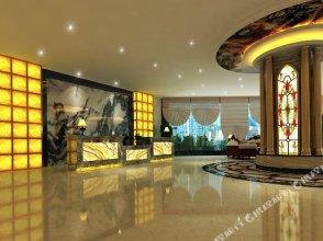 Tianhong Holiday Hotel