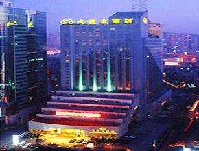 Dalian Delight Hotel