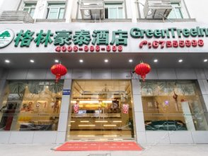 GreenTree Inn Suzhou Guanqian Street Yinguo Lane Business Hotel