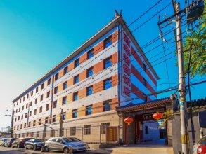 Jade Youth Hostel Beijing