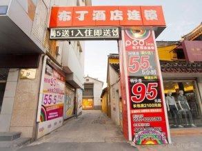 Pod Inn Suzhou Guanqian Street