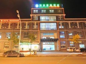GreenTree Inn Zhejiang Shaoxing Xinchang Buddha Express Hotel