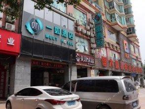 Meet Hotel (Guangzhou East Railway Station)