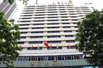 Guangzhou Yixingxuan Shangwuzhidu Hotel