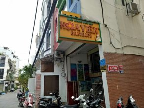 Urban House Saigon Masion 2
