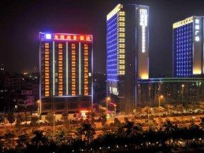 Longyuang Gorgeous Hotel