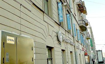 Отель Самсонов на Декабристов