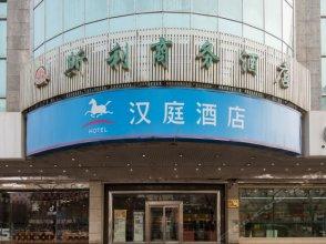 Hanting Hotel (Xi'an North Gate Anyuan Gate Subway Station branch)
